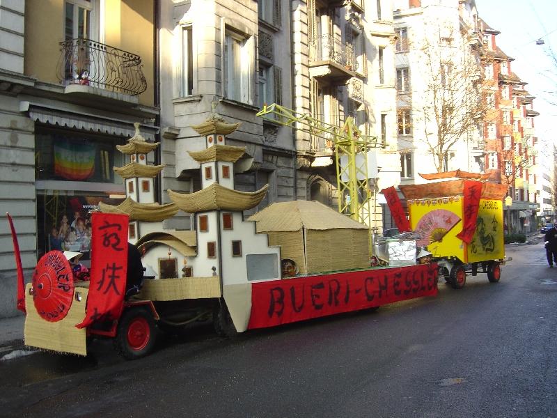 Wagen 2005